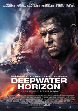 Deepwater Horizon Trailer: https://youtu.be/8yASbM8M2vg