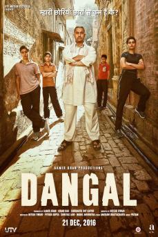 Dangal | Official Trailer : https://youtu.be/x_7YlGv9u1g