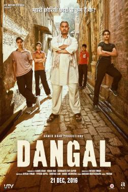 Dangal | Official Trailer : https://youtu.be/x_7YlGv9u1g