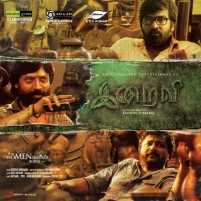 Iraivi: https://www.youtube.com/watch?v=DH3iKNTT9-M
