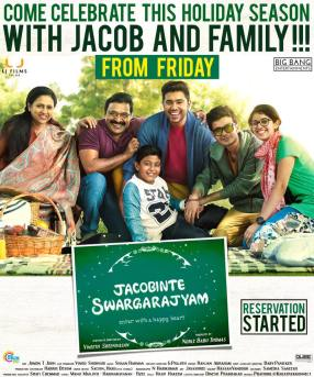 Jacobinte Swargarajyam Trailer: https://youtu.be/ydHzDHz12fw