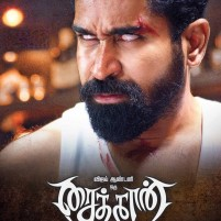 Saithan - Official Tamil Trailer: https://www.youtube.com/watch?v=g1VpWPl6UX8