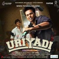 Uriyadi - Official Trailer: https://www.youtube.com/watch?v=hifdGU654R4