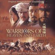 Warriors Of Heaven & Earth: https://www.youtube.com/watch?v=mQfvkN5SFTg