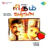 Rhythm | Audio: http://www.saavn.com/s/album/tamil/Rhythm-2000/h,nbPdXyWSg_ | Video: https://www.youtube.com/playlist?list=PLjity7Lwv-zphvP3laFh9MBOCE-0RORr9