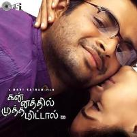 Kannathil Muthamittal | Audio: http://www.saavn.com/s/album/tamil/Kannathil-Muthamittal-2002/m9YGobcMZD4_ | Video: https://www.youtube.com/playlist?list=PLxIPumcDtzc2AvUUqcSC0zYgpKMD61rjF