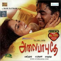 Alaipayuthey | Audio: http://www.saavn.com/s/album/tamil/Alaipayuthey-2000/oDdzCr8kmTg_ | Video: https://www.youtube.com/playlist?list=PL12E8C3C6ED5C59D6