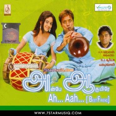 Anbe Aaruyire   Audio: http://www.saavn.com/s/album/tamil/Aha-Aah-2005/GqDFC6dC-Qc_   Video: https://www.youtube.com/watch?v=aNCq5ASyDVQ