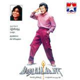 Padayappa : | Audio: http://www.saavn.com/s/album/tamil/Padayappa-1999/X-4UGAhHLoU_