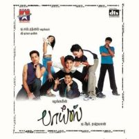 Boys | Audio: http://www.saavn.com/s/album/telugu/Boys-2003/wAl3b8dAtyw_ | Video: https://www.youtube.com/playlist?list=PLxIPumcDtzc0cfKvyKcfEInY267bVFpof