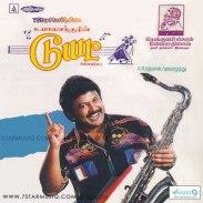 Duet: http://www.saavn.com/s/album/tamil/Duet-2016/xB1eDCveTTU_