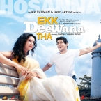 Ek Deewana Tha   Audio: http://www.saavn.com/s/album/hindi/Ekk-Deewana-Tha-2012/dsI6Lh-r2M0_   Video: https://www.youtube.com/watch?v=dfNdRsNSFx4&list=PLpKV_PsR3YV9jIGgkjD449ZRHtR9OhuDP