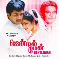 Gentleman | Audio: http://www.saavn.com/s/album/tamil/Gentleman-2016/jj8wsYPNoKI_ | Video : https://www.youtube.com/watch?v=_X1nM5vp6z4&list=PLjity7Lwv-zrUP8BfrciFEe_driUCS90r | Movie: https://www.youtube.com/watch?v=HOeUq8ZAv4k