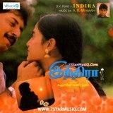 Indira: http://www.saavn.com/s/album/tamil/Indira-2014/iJG0JjcTcUw_
