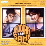 Jhootha Hi Sahi | Audio: http://www.saavn.com/s/album/hindi/Jhootha-Hi-Sahi-2010/StQaVx,DUV8_ | Video: