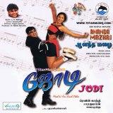 Jodi | Audio: http://www.saavn.com/s/album/tamil/Jodi-1999/AM8SzYbOmXo_ | Video: https://www.youtube.com/playlist?list=PLLm3ZlDMKVz1M3-2mLtB8fv1yjxW0nSnn