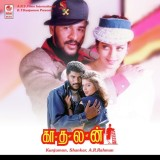 Kaadhalan: http://www.saavn.com/s/album/tamil/Kaadhalan-2014/5fibnUf45Do_