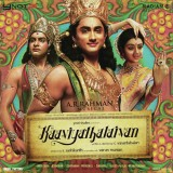 Kaaviyathalaivan | Audio: http://www.saavn.com/s/album/tamil/Kaaviya-Thalaivan-2014/fFkHRxxbfew_ | Video: https://www.youtube.com/playlist?list=PLjity7Lwv-zqOFnGTlG2y4aBPh-jzjeH8