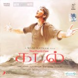 Kadal | Audio: http://www.saavn.com/s/album/tamil/Kadal-2012/Ezpy9aVojjM_ | Video: https://www.youtube.com/watch?v=X-Ilp8QNNfQ&list=PLjity7Lwv-zpLB7tz-hqFYdlBuK95Z6PR