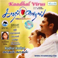Kadhal Virus | Video: https://www.youtube.com/playlist?list=PLjity7Lwv-zrPIfNFXdQqWPcRPjYUNQGH
