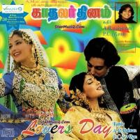 Kadhalar Dhinam | Audio: http://www.saavn.com/s/album/tamil/Kadhalar-Dhinam-1999/SPesZ,81HDQ_ | Video: https://www.youtube.com/playlist?list=PLxIPumcDtzc1PGW-LfUkY-9xd5KLFA9ie