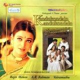 Kandukonden Kandukonden | Audio: http://www.saavn.com/s/album/tamil/Kandukonden-Kandukonden-2000/lR0RLX6CWHI_ | Video: https://www.youtube.com/watch?v=6-80jsVce_k