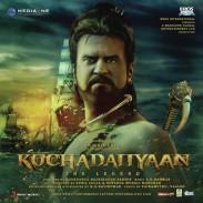 Kochadaiiyaan | Audio: http://www.saavn.com/s/album/hindi/Kochadaiiyaan-2014/gFd4WVZ9NKM_ | Video: https://www.youtube.com/watch?v=U_TgjGfICtw&list=PLjity7Lwv-zp01h-9lD1vJuVRuIjI4jR3