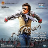 Linga | Audio Songs: http://www.saavn.com/s/album/tamil/Lingaa-2014/Lipi87Y-Ei4_ | Video Songs: https://www.youtube.com/playlist?list=PLjity7Lwv-zpUF67rGdCJzXTWon85fIMB