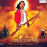 The Rising: Ballad Of Mangal Pandey | Audio: http://www.saavn.com/s/album/hindi/The-Rising:-Ballad-Of-Mangal-Pandey-2005/KnmcOy0fLSg_ | Video: https://www.youtube.com/playlist?list=PLvINSzLO7i5eReaJ4XqjkN6dN_zuaVGTu