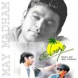 May madham: http://www.saavn.com/s/album/tamil/May-Madham-2016/Ps57f8GdUrw_