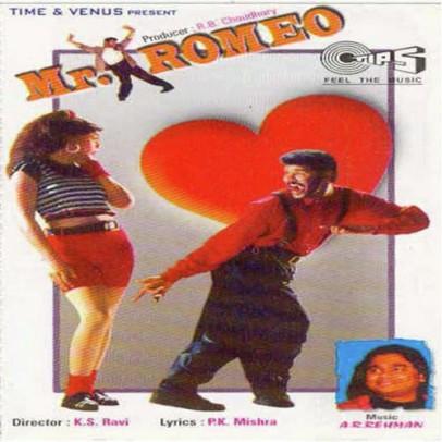 MR Romeo : http://www.saavn.com/s/album/tamil/Mr.-Romeo-1996/IIyPwrk7FFo_