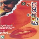 Mudhalvan | Audio: http://www.saavn.com/s/album/tamil/Mudhalvan-1999/ZHOM,gqeviE_ | Video: https://www.youtube.com/playlist?list=PLjity7Lwv-zp-FYhvPujBPlKZlixgF4Qi