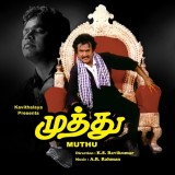 Muthu : http://www.saavn.com/s/album/tamil/Muthu-2016/g3dM3pqNbfc_ Video: https://www.youtube.com/playlist?list=PLjity7Lwv-zp_Ku733NJswkCa-mpgcgDs