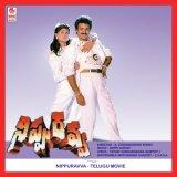 Nippu Ravva (BGM ONLY) Movie: https://www.youtube.com/watch?v=UZPzFIRV6HY