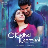 O Kadhal Kanmani | Audio Songs: http://www.saavn.com/s/album/tamil/O-Kadhal-Kanmani-2015/U-XXIONn5QQ_ | Video Songs: https://www.youtube.com/watch?v=m-pK_pf-anc&list=PLjity7Lwv-zqRhCpEhPFoquOpOJJy0Ttt