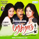 Parasuram : http://www.saavn.com/s/album/tamil/Parasuram-2001/5f0fBTPcCR0_