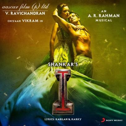 i | Audio: http://www.saavn.com/s/album/tamil/I-2014/rbGS8XtzUTA_ | Video: https://www.youtube.com/watch?v=uI_ug1H6u0k&list=PLcVttOMtPkUYpNf_v7FN1b9sY-7FLnQnS