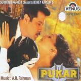 Pukar : http://www.saavn.com/s/album/hindi/Pukar-1999/qP4LxcAZwT4_