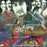 Rang De Basanti | Audio: http://www.saavn.com/s/album/hindi/Rang-De-Basanti-2005/wiyWL3hV6lU_ | Video: https://www.youtube.com/playlist?list=PLCEENvHojUFVDyTbmzKLBiMJYgb7EH5_4