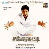 Sakkarakatti | Audio: http://www.saavn.com/s/album/tamil/Sakkarakatti-2008/gu9hNP-0LIw_ | Video: http://www.saavn.com/s/album/tamil/Sakkarakatti-2008/gu9hNP-0LIw_