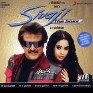 Sivaji | Songs: https://www.youtube.com/playlist?list=PLjity7Lwv-zorAiED5oFKm00PWGMeU1Bw