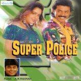 Super Police: http://www.saavn.com/s/album/telugu/Super-Police-1994/esMUC5l,pWU_