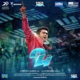 24 | Audio Songs: http://www.saavn.com/s/album/tamil/24-2016/oGBRKzqPxMU_ | Video Songs: https://www.youtube.com/watch?v=a0bnWyJUVlE&list=PLjity7Lwv-zohWHJNxi5CEBBC80KulOsu