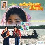 Vandicholai chinraasu: http://www.saavn.com/s/album/tamil/Vandicholai-Chinnarasu-1994/mf1OZau84ag_