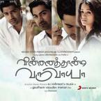 Vinnathaandi Varuvaayaa   Audio: http://www.saavn.com/s/album/tamil/Vinnathaandi-Varuvaayaa-2010/uwMs2wTzWTc_   Video: https://www.youtube.com/watch?v=YFYiTS46x-8&list=PLjity7Lwv-zokb9XQ_p9JxwTrNoTe6RvS
