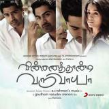 Vinnathaandi Varuvaayaa | Audio: http://www.saavn.com/s/album/tamil/Vinnathaandi-Varuvaayaa-2010/uwMs2wTzWTc_ | Video: https://www.youtube.com/watch?v=YFYiTS46x-8&list=PLjity7Lwv-zokb9XQ_p9JxwTrNoTe6RvS