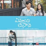 Ye Maaya Chesave | Audio: http://www.saavn.com/s/album/telugu/Ye-Maaya-Chesave-2010/yBZ5v359rTE_ | Video: https://www.youtube.com/playlist?list=PL6D6F67FE650C2292