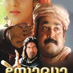 Yodha 1992 Movie: https://www.youtube.com/watch?v=Ct7He3j8Zlg