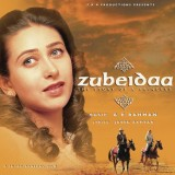Zubeidaa | Audio: http://www.saavn.com/s/album/hindi/Zubeidaa-2001/82LfvrgswRo_